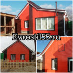 Polish 20201113 090117049 150x150 - Фасадные работы