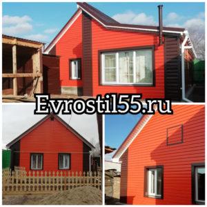 Polish 20201113 090117049 300x300 - Фасадные работы - Наши работы