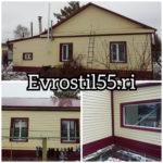 Polish 20201113 090206014 150x150 - Фасадные работы