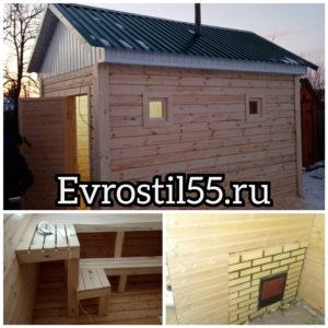 Polish 20201203 093807646 300x300 - Бани - Наши работы